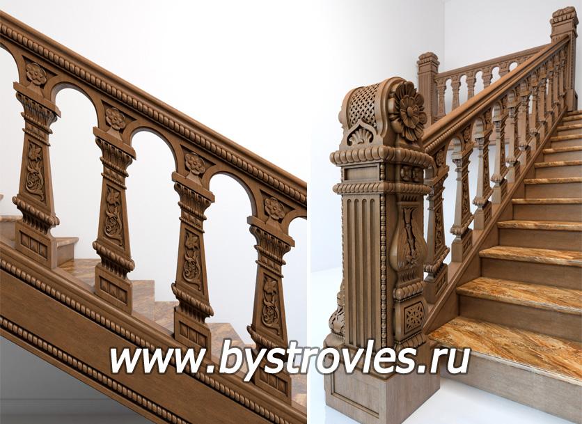Купить деревянный поручень для лестницы, заказать перила